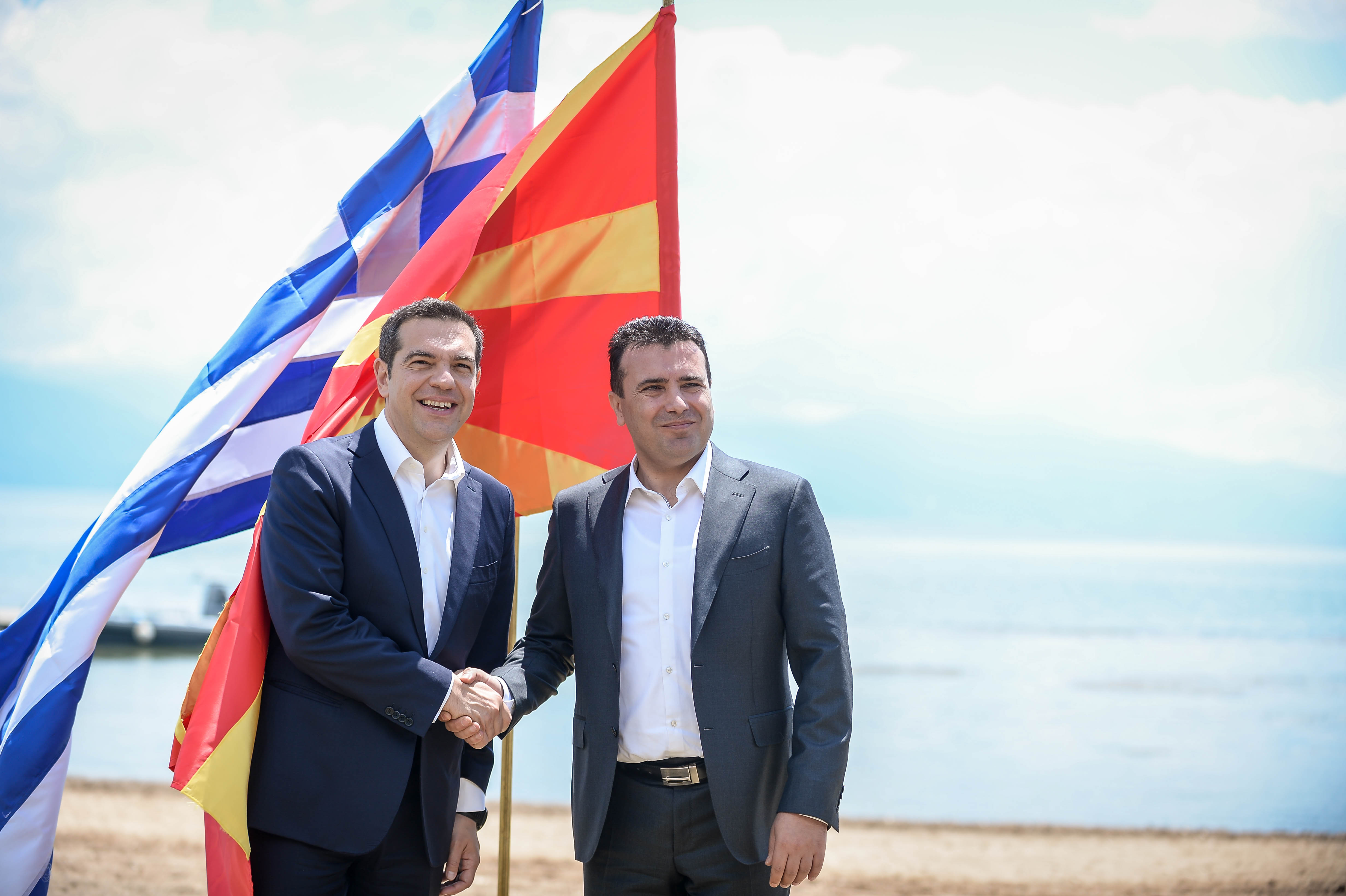 Macedonian parliament agrees to change country's name, paving way to European Union  membership