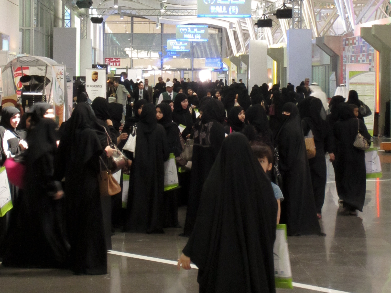 MEPs: Saudi Arabia must improve women's rights